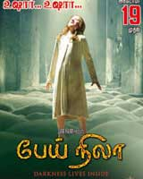 Watch Pei Nila (2012) Tamil Movie Online