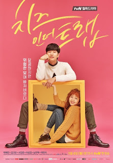 drama korea terbaru 2016 Cheese in the Trap