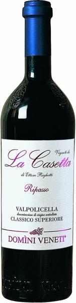 Вино Вальполичелла Супериоре (Valpolicella Superiore)