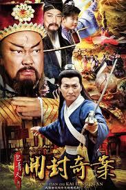 Khai Phong Kỳ Án - Arbiter of Kaifeng Mystery (2012) - THVL1 Online - (40/40)
