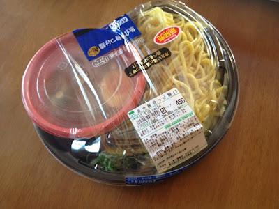 ファミマ 魚介豚骨つけ麺 つけ麺 つけめん FamilyMart ファミリーマート
