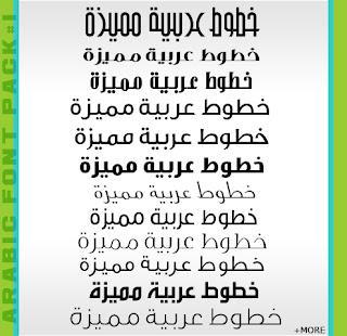 Arabic fonts 2012
