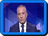-برنامج على مسئوليتى مع أحمد موسى حلقة يوم الثلاثاء 25-10-2016