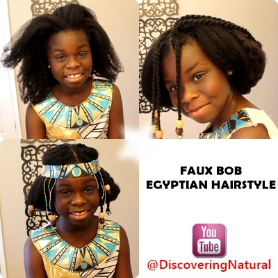 Faux Bob Egyptian Hairstyle - Cleopatra Halloween Look
