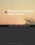 ვინმეს ქართულის სწავლა უნდა?