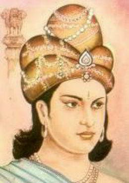 CBSE NCERT Class VI (6th)   History Social Studies (Our Pasts-1) Unit Lesson : 8 , Ashoka, The Emperor Who Gave Up War, CBSE NCERT Solved Question Answer, CBSE NCERT Solution.