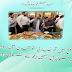Ya Musalman Hen Jinhain Dekh Ka Sharmain Yahood - Urdu Criticize Wallpapers