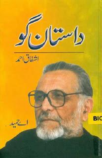 Dastaan Go (Ashfaq Ahmed) By A Hameed pdf