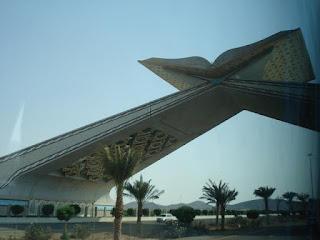 gerbang masuk makkah
