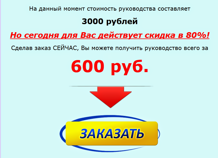 http://glopages.ru/affiliate/buy/3190313