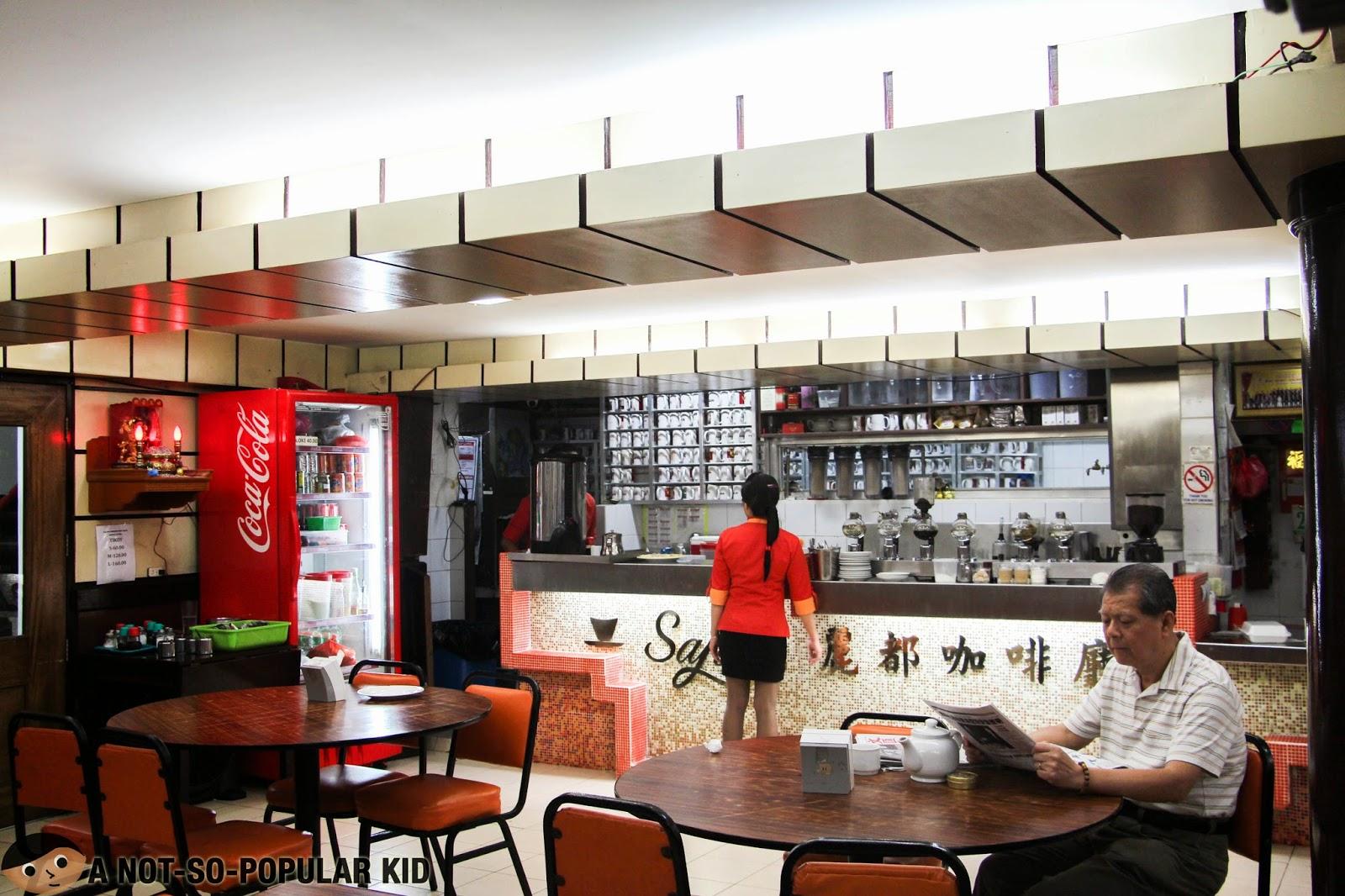 The quaint and semi old-fashioned interior of Sa Lido Restaurant