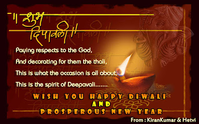 diwali is one of the most joyously celebrated festivals of india the next day the first day of shukla paksha of kartik is bestu varsh new years day
