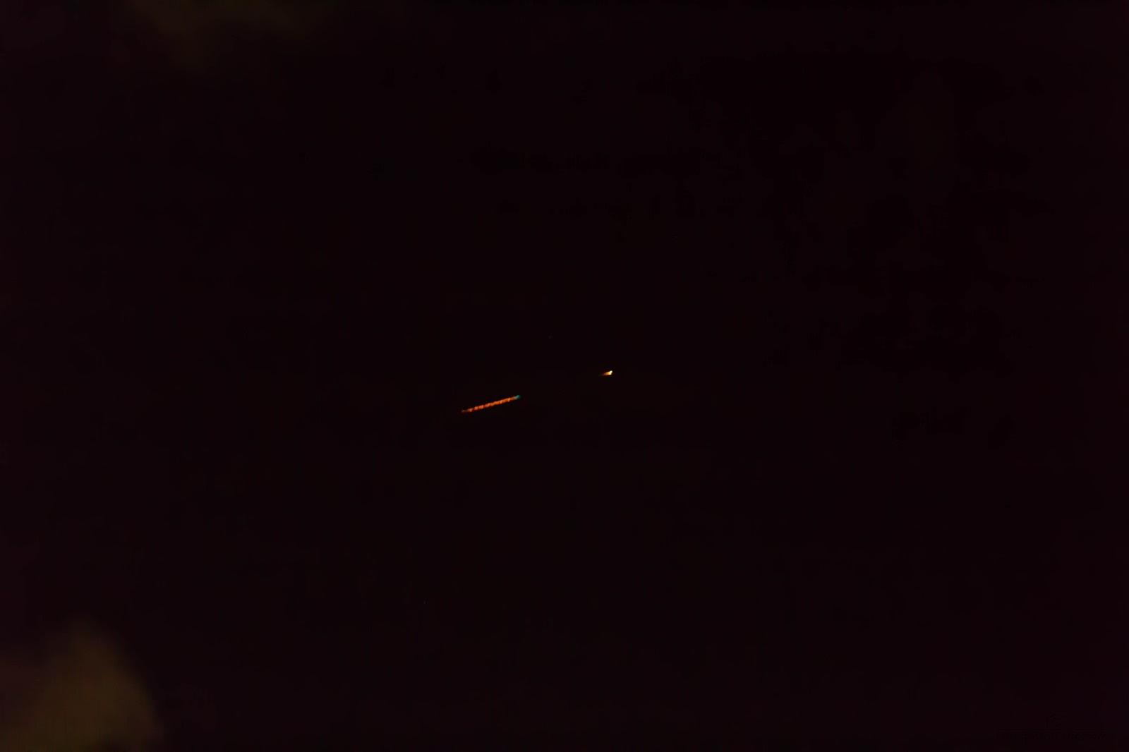 Image 4 - Meteor - Chennai, India, 16.October.2014 1.36 am IST