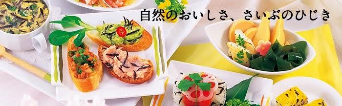 斎武商店 公式ブログ