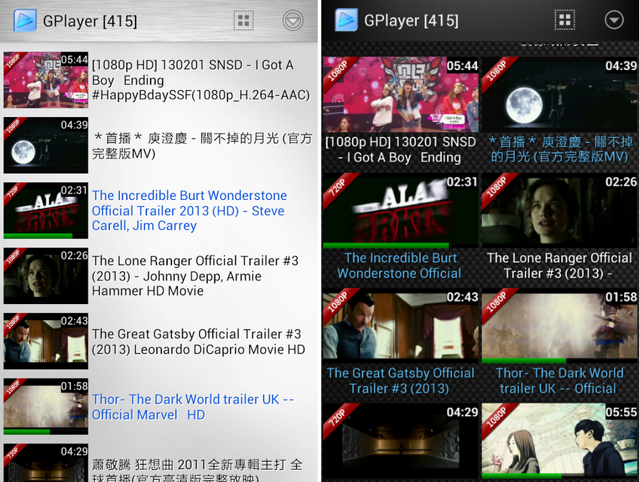 GPlayer APK Download - 漂浮影片播放器 ( 超級影音 ) [ Android APP ]