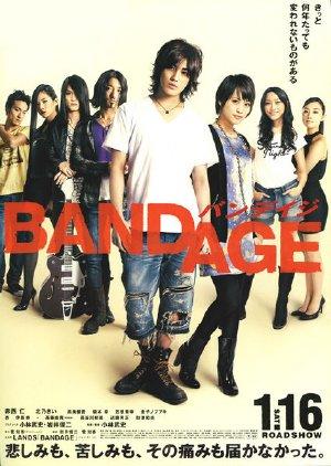 Bandage 2010 (VIETSUB)