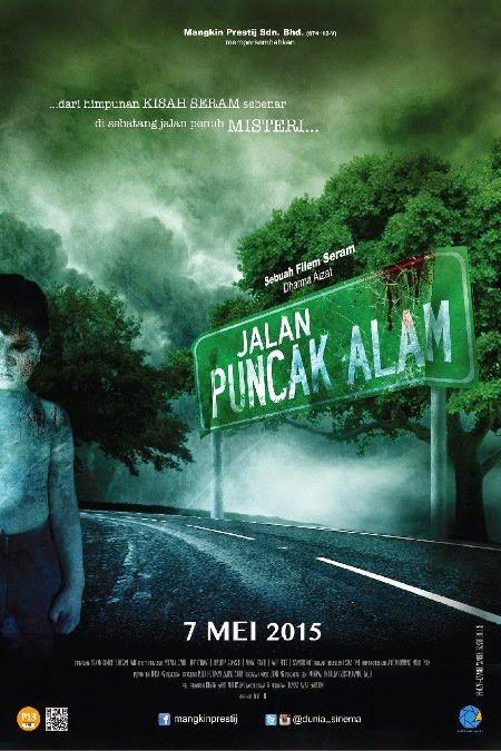 Jalan Puncak Alam (2015)
