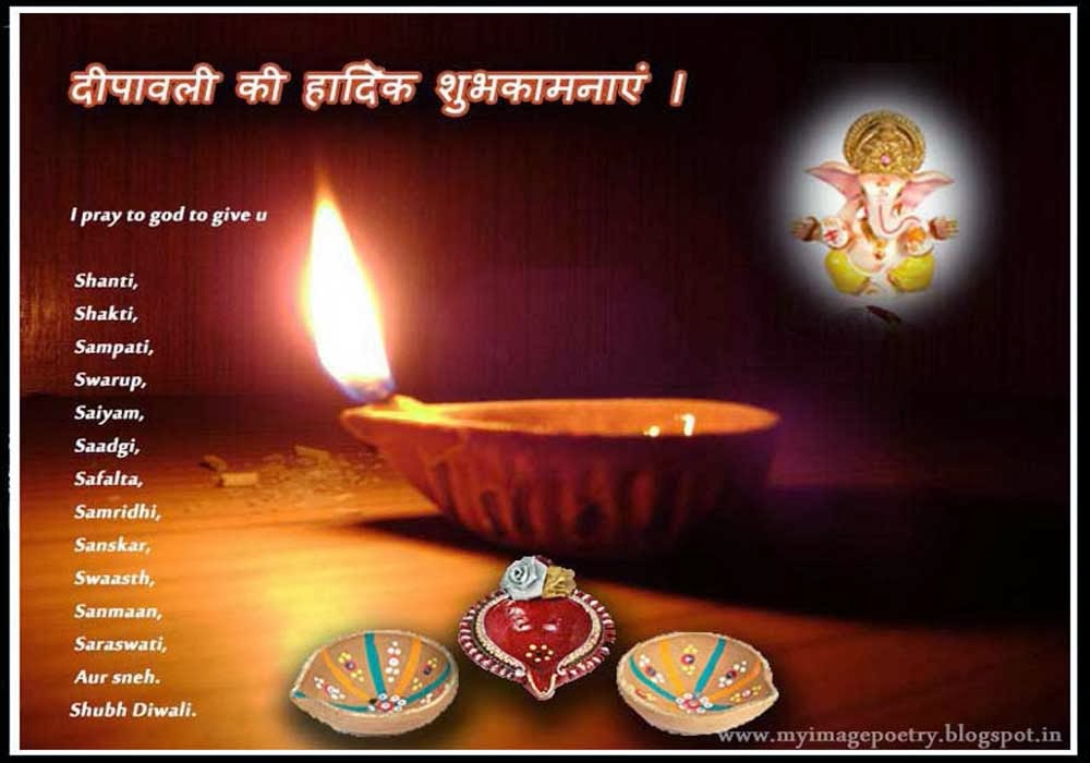 childrens essay on diwali Deepavali - the brightest festival diwali, popularly called deepavali in some parts of india, is a festival which we all long for every year the preparations for deepavali start long before the festival date.