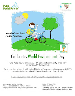 EPF Delhi South Claim Status http://twitterpress.blogspot.com/2011/05/celebrates-world-environment-day.html