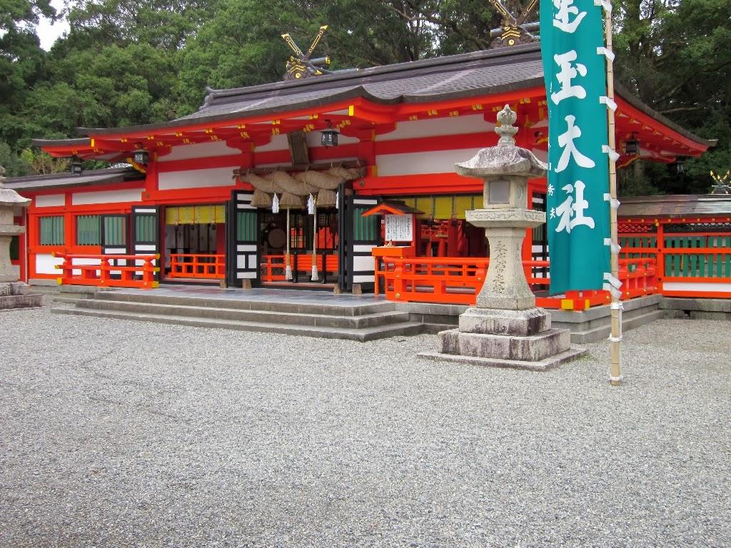 Kumano Hayetama Taisha