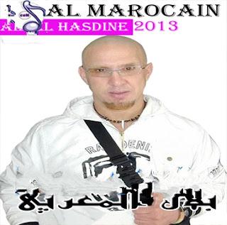 Cheb Hilal-Ain El Hasdine