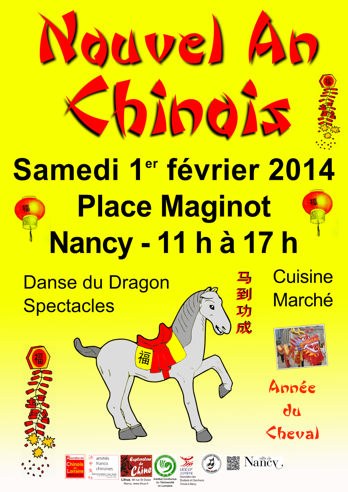 affiche du nouvel an chinois 2014 à Nancy - Année du Cheval