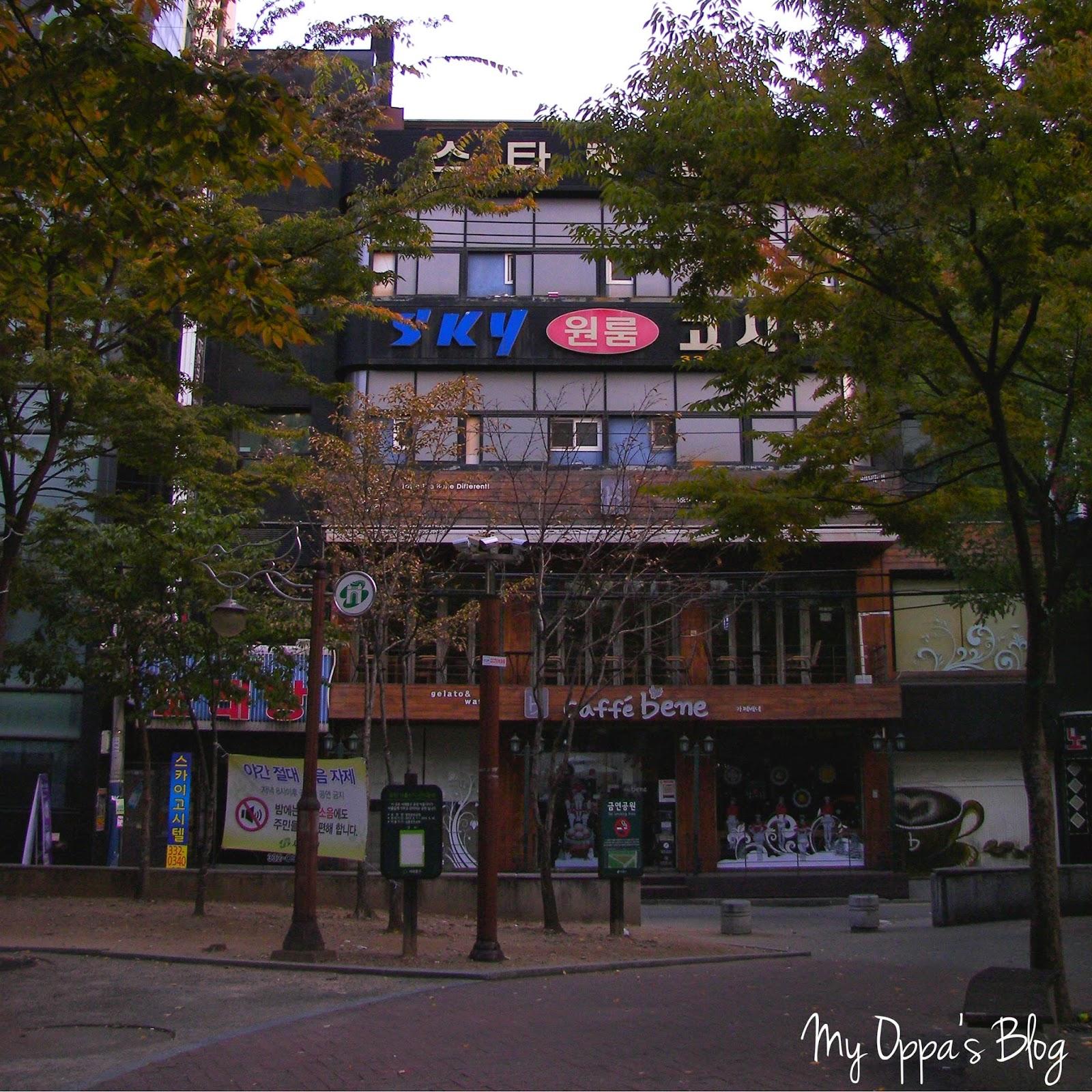 Goshiwon, czyli gdzie najłatwiej spotkać koreańskiego dziwaka.