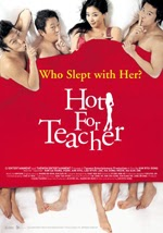 Who Slept With Her (2006)