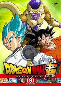 Capitulos de Dragon Ball Super Audio Español Latino Online | Dragon Ball Super Audio Español Latino Episodios!