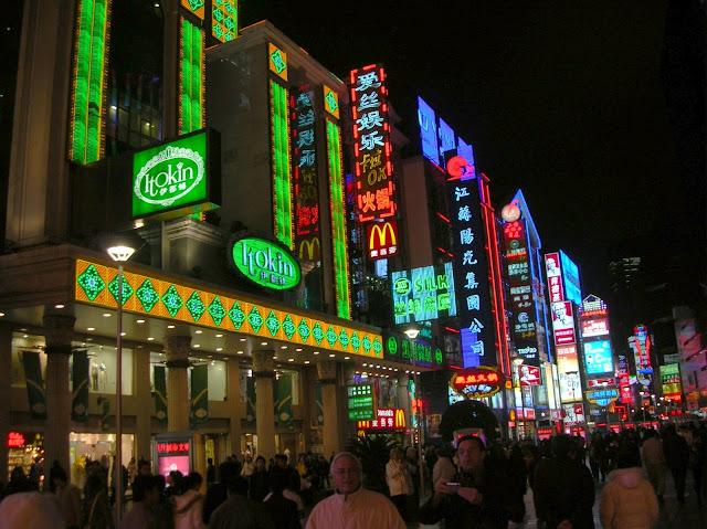 Nanjing Road, shanghai, cina