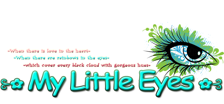 。◕‿◕。My Littel Eye 。◕‿-。