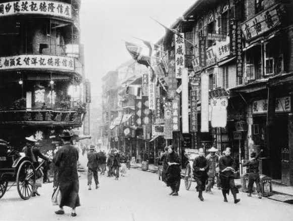 Antiguo Hong Kong británico