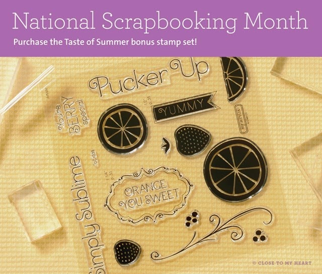 National Scrapbook Month Stamp Special