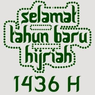 Gambar Ucapan Selamat Tahun Hijriah 2014 1436 H Islam DP PP BBM