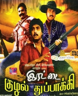 Watch Rettai Kuzhal Thuppakki (1989) Tamil Movie Online
