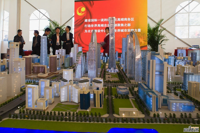 Model of China Zun (CITIC Plaza) by TFP Farrells, Beijing, China along with the rest of complex