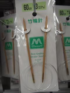 Японские бамбуковые спицы с лаковым покрытием