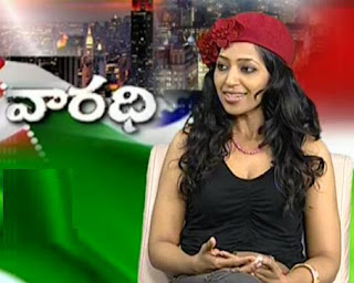 Varadhi – Neeku Naaku fame Actress Thirtha