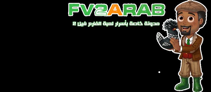 Fv2Arab
