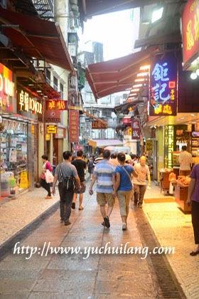 Persiaran Membeli-belah Macau