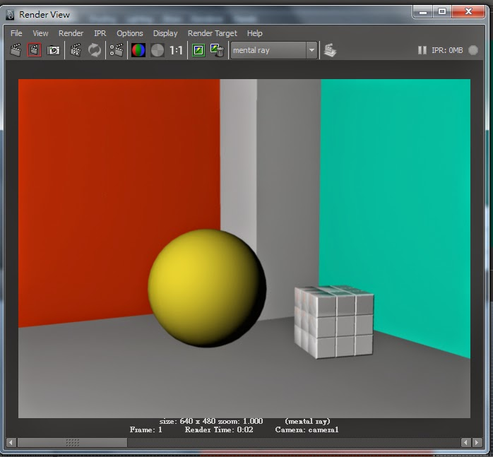 GI Render Setting in Maya 07