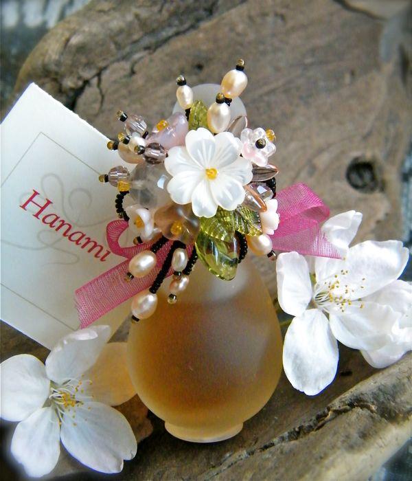 Smellyblog Quot Dancing Leaf Design Quot Ayala Moriel Parfums
