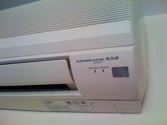 Fever4game Best Air Conditioner In Pakistan Mitsubishi