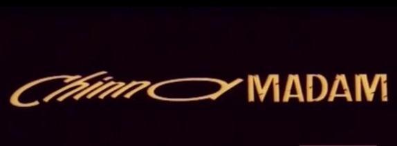 Watch Chinna Madam (1995) Tamil Movie Online