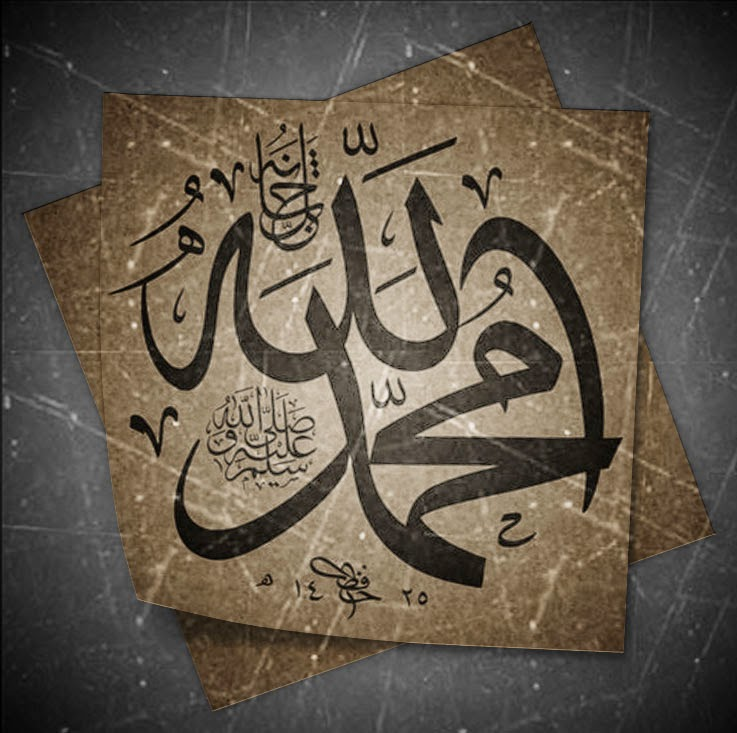 Caligraphy-of-Muhammad-by-Hafiz-Anjum-Mahmood_Push_Pin_by_marazmuser_OldPhotosEffects.jpg