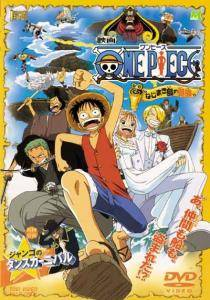 One Piece The Movie 02: Nejimaki Jima no Daibouken.