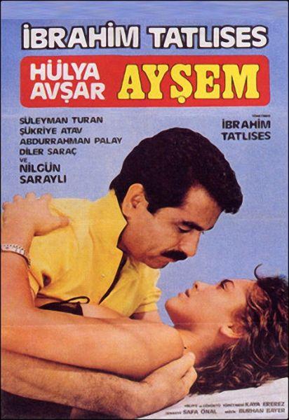 Filmin Ad   Ay  Em Filmin Yap  M Y  L   1984 Filmin Yap  M Yeri