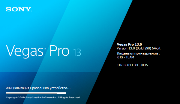 Download Sony Vegas Pro ™ 13 Full Version + Keygen