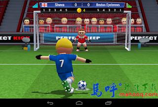 點球達人 APK / APP 下載、Perfect Kick APK / APP Download,好玩的手機足球 APP