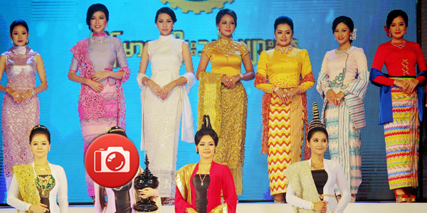Music For Fashion Show Traditional Myanmar Traditional Women